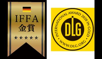 IFFA金賞受賞